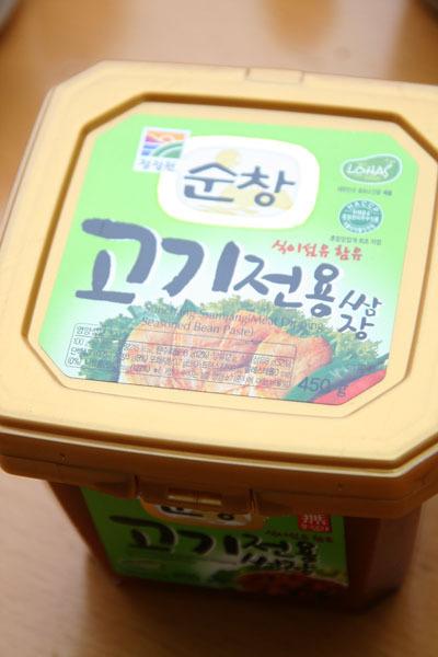101125韓国土産2.jpg